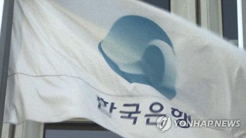 韓銀 통합사옥 이번주 재입찰 여부 판가름